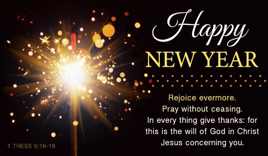 Have a Blessed 2018!!